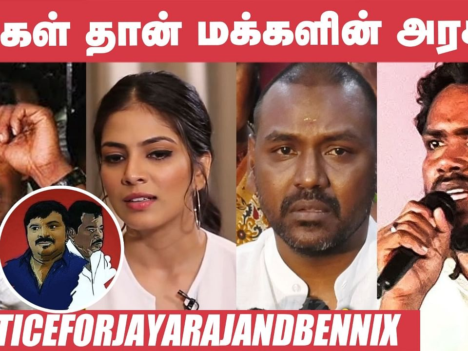 Ranjith, Vishal, Lawrence|Kollywood Celebrities ANGRY Mood! Justice for Jayaraj & Bennix Sathankulam