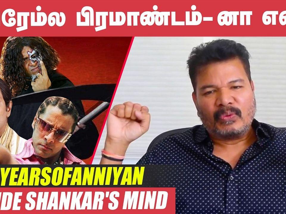 "EXCLUSIVE: ""ANNIYAN-காக VIKRAM உயிரைக் கொடுத்து நடிச்சிருக்கிறார்!"" - SHANKAR Opens up"