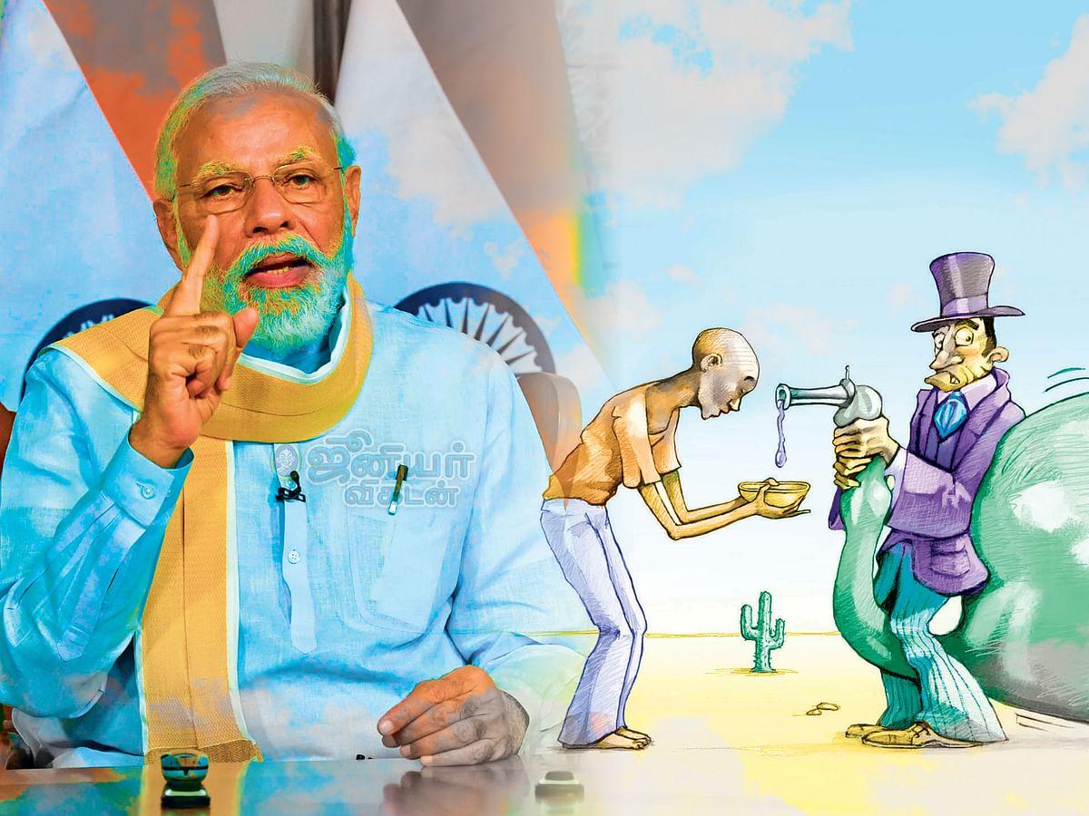 ஆபத்தில் இந்தியாவின் சூழலியல் பாதுகாப்பு!