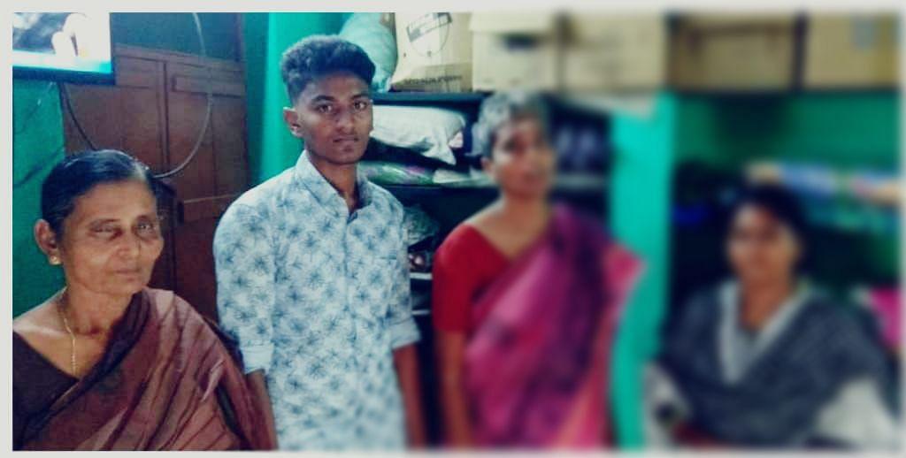 சாந்தி