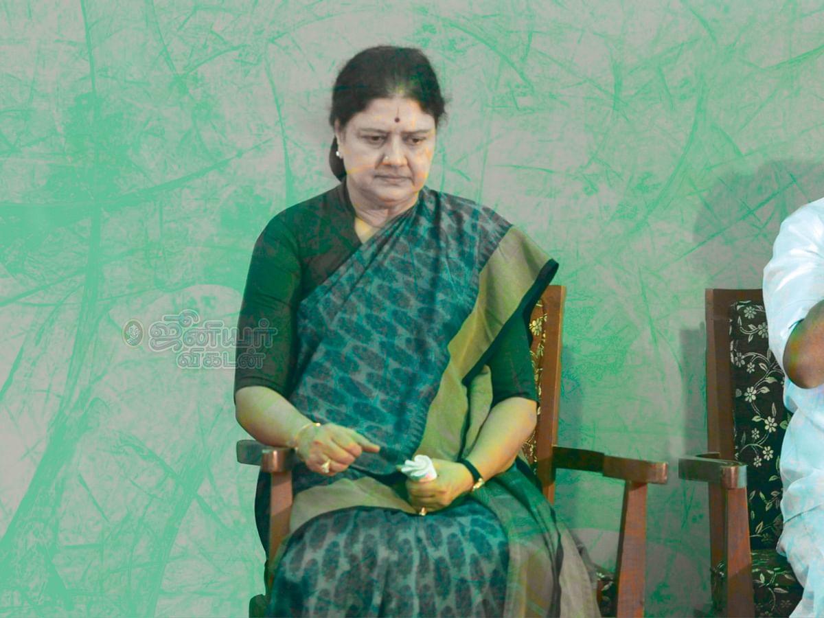 சசிகலா - பன்னீர்செல்வம்