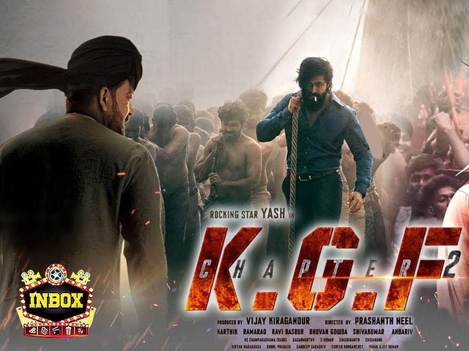 BREAKING: KGF 2 Massive Changes Planned | Yash | Sanjay Dutt | inbox