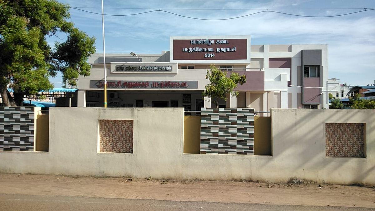பட்டுக்கோட்டை நகராட்சி