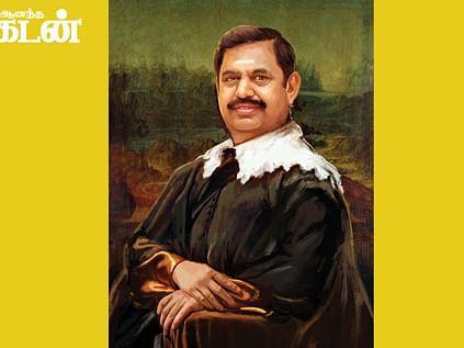 வாசகர் மேடை: டீச்சர்  ரொம்ப டார்ச்சர்!