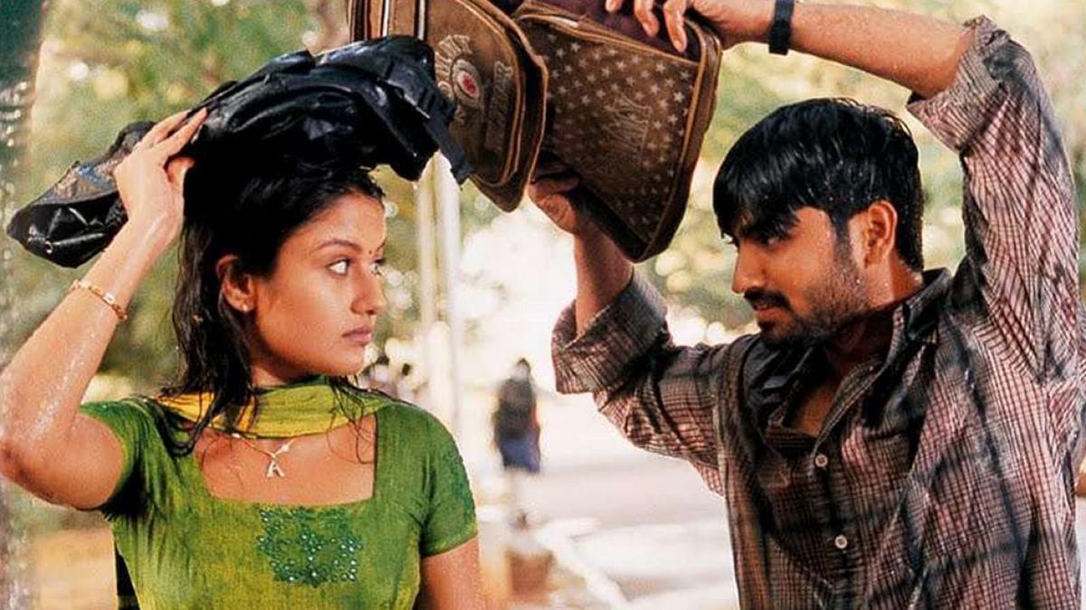 '7ஜி ரெயின்போ காலனி'