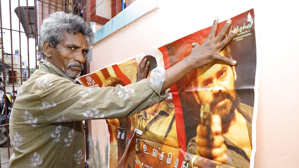 சினிமா போஸ்டர் ஒட்டும் தொழிலாளி