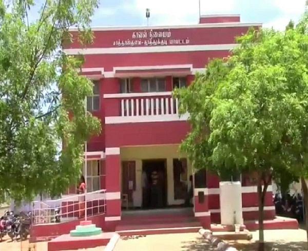 சாத்தான்குளம் காவல்நிலையம்