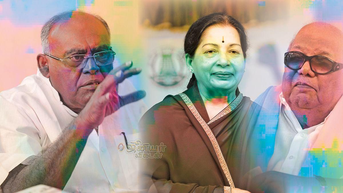 பழ.கருப்பையா, ஜெயலலிதா, கருணாநிதி