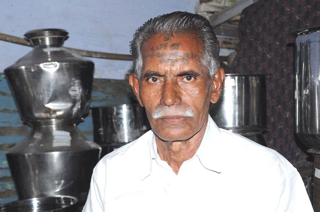 தேவராஜ்