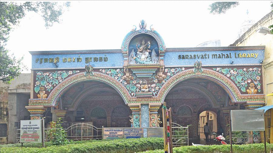 சரஸ்வதி மகால் நூலகம்