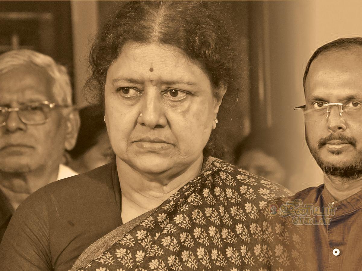சசிகலா விடுதலை ட்வீட்... யாருடைய அரசியல் வியூகம்?