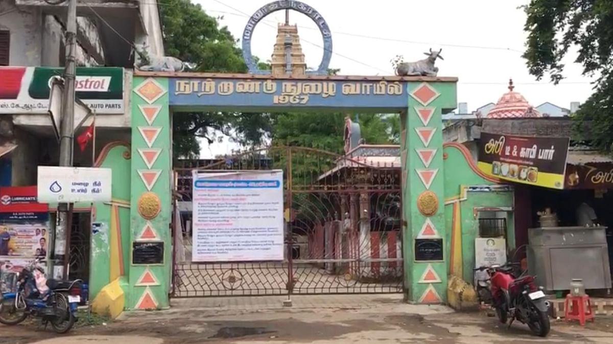 மன்னார்குடி நகராட்சி அலுவலகம்