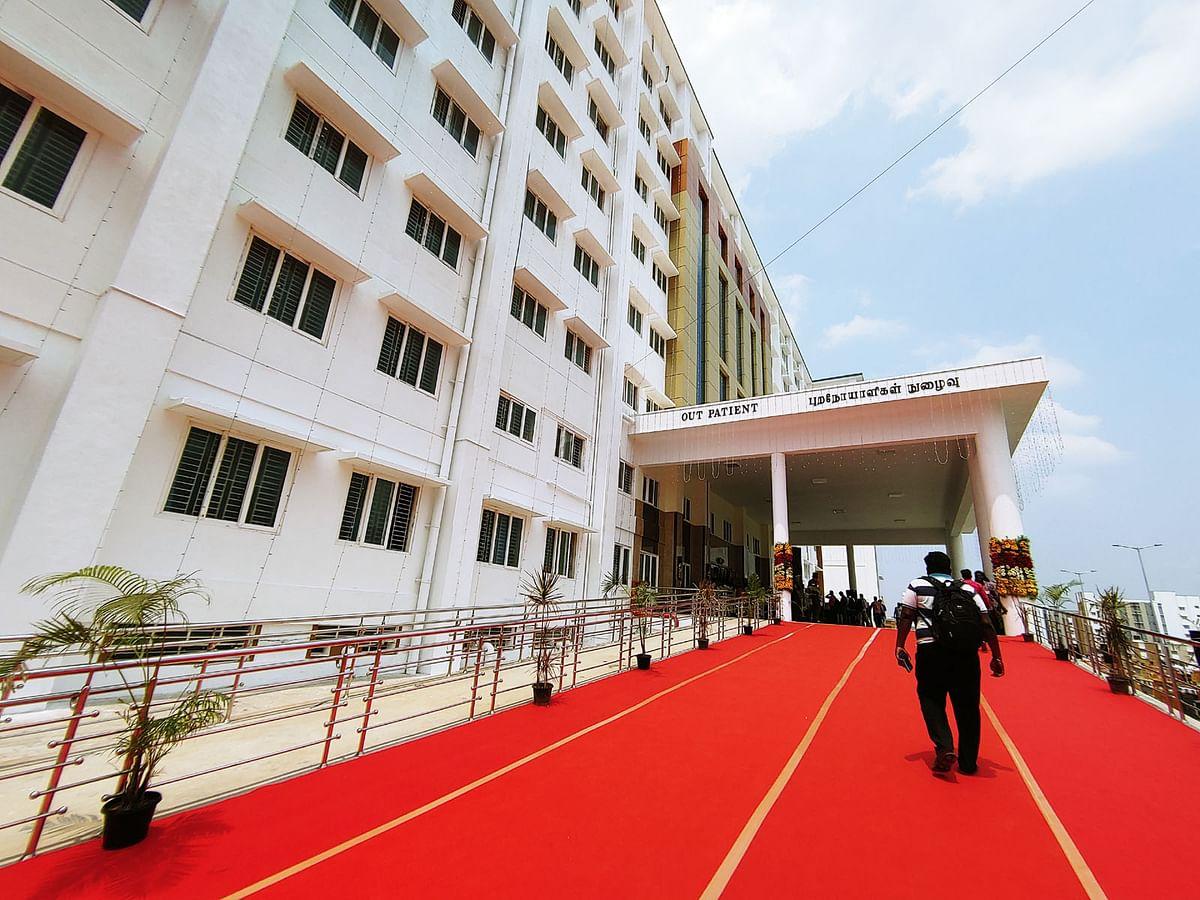 கரூர் அரசு மருத்துவக் கல்லூரி