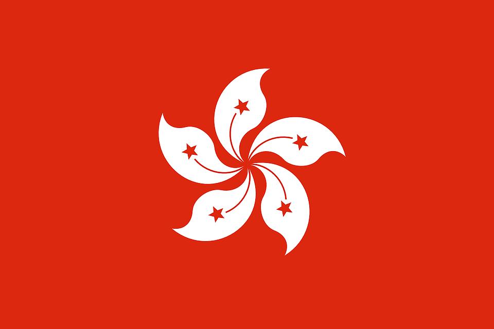 ஹாங்காங் கொடி