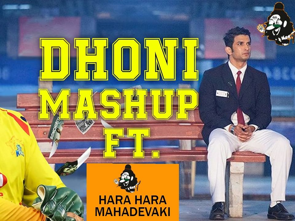 When Hara Hara Mahadevaki Meets Dhoni | Unlimited Fun | Sushanth Singh