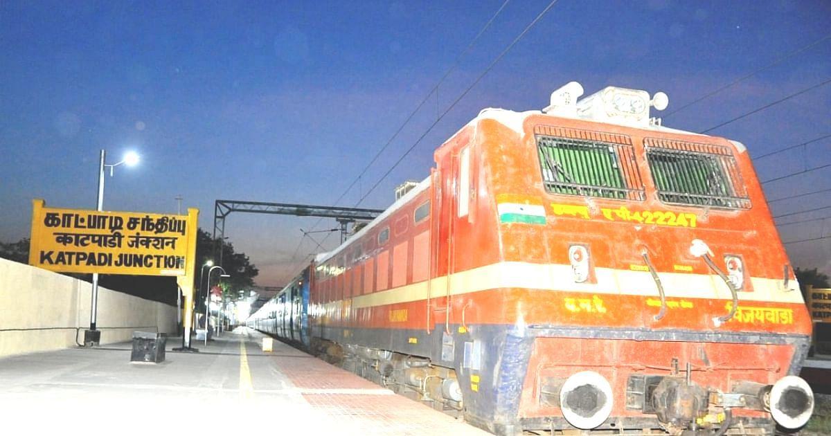 காட்பாடி ரயில் நிலையம்