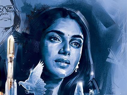 கேத்ரின், சாரா அல் அமீரி
