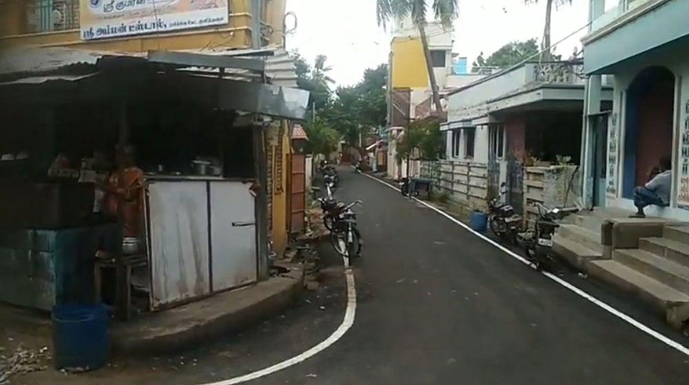 குளித்தலை அண்ணா நகர்