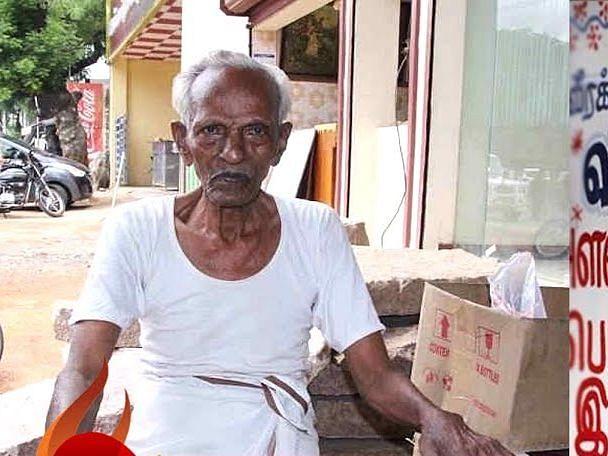 ராமு தாத்தா: `காசு இல்லைனாலும் உட்காரவைச்சு சோறு போடுவாரு!' - மரணத்தால் கலங்கும் மதுரை