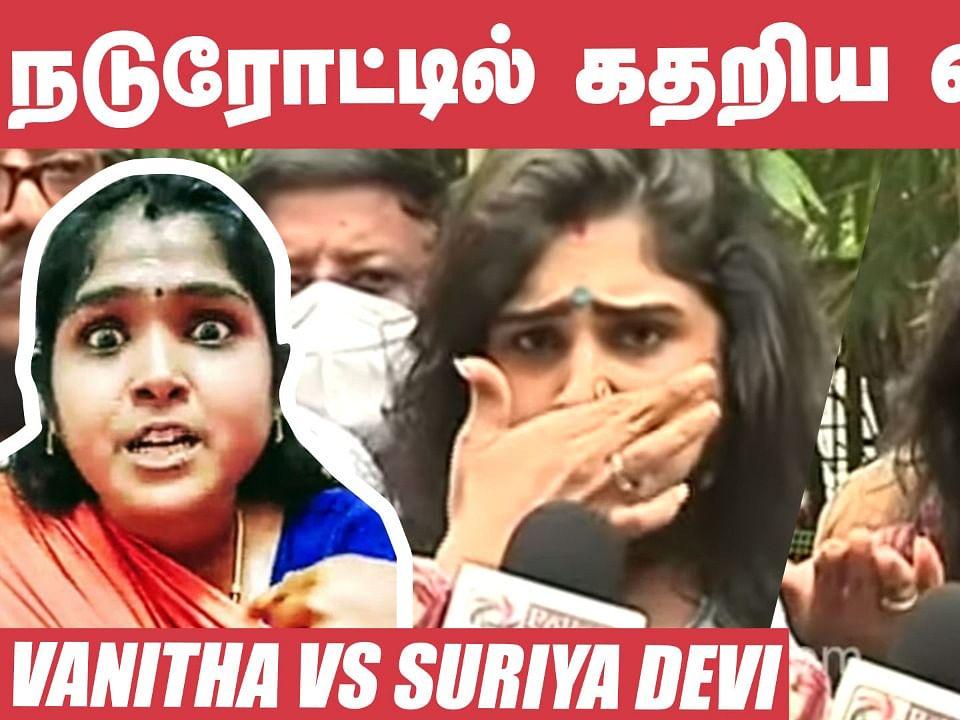 Vanitha angry and gives Police complaint | Ravindran | Surya Devi