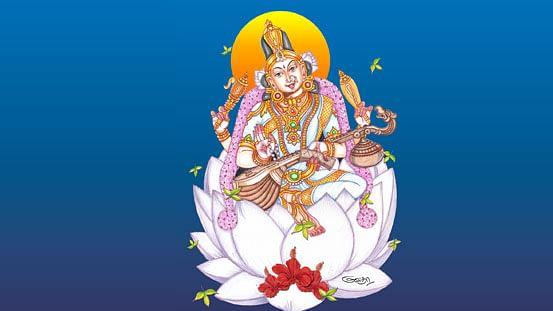 சரஸ்வதிதேவி