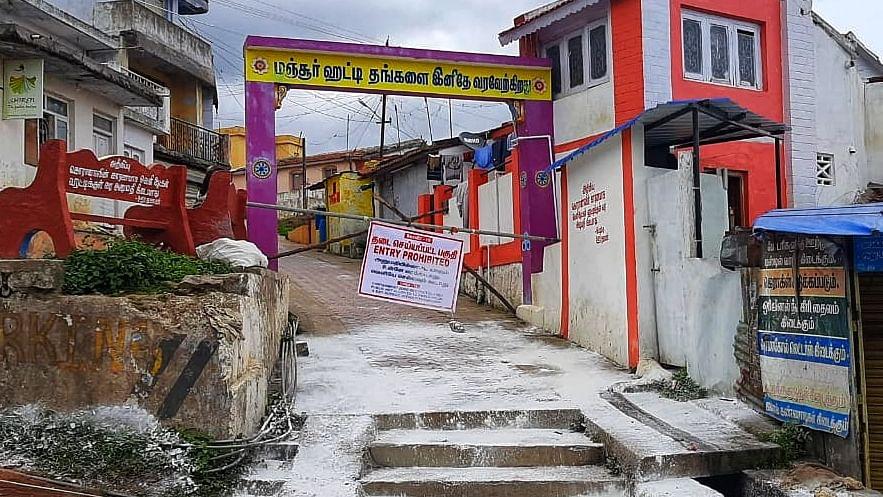 நீலகிரி - மஞ்சூர்