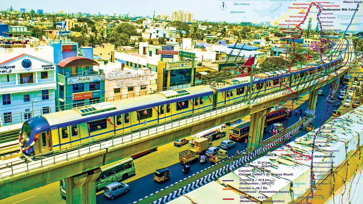 சென்னை மெட்ரோ