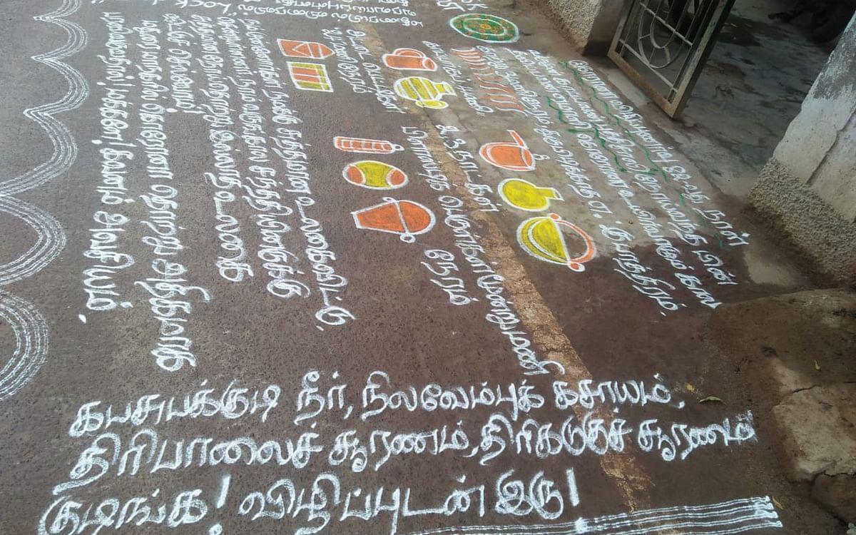 கொரோனா: `தினசரி 2 மணிநேரம்; ஸ்க்ரிப்ட்' -100 நாட்களை கடந்த மதுரை பெண்ணின் கோலங்கள்
