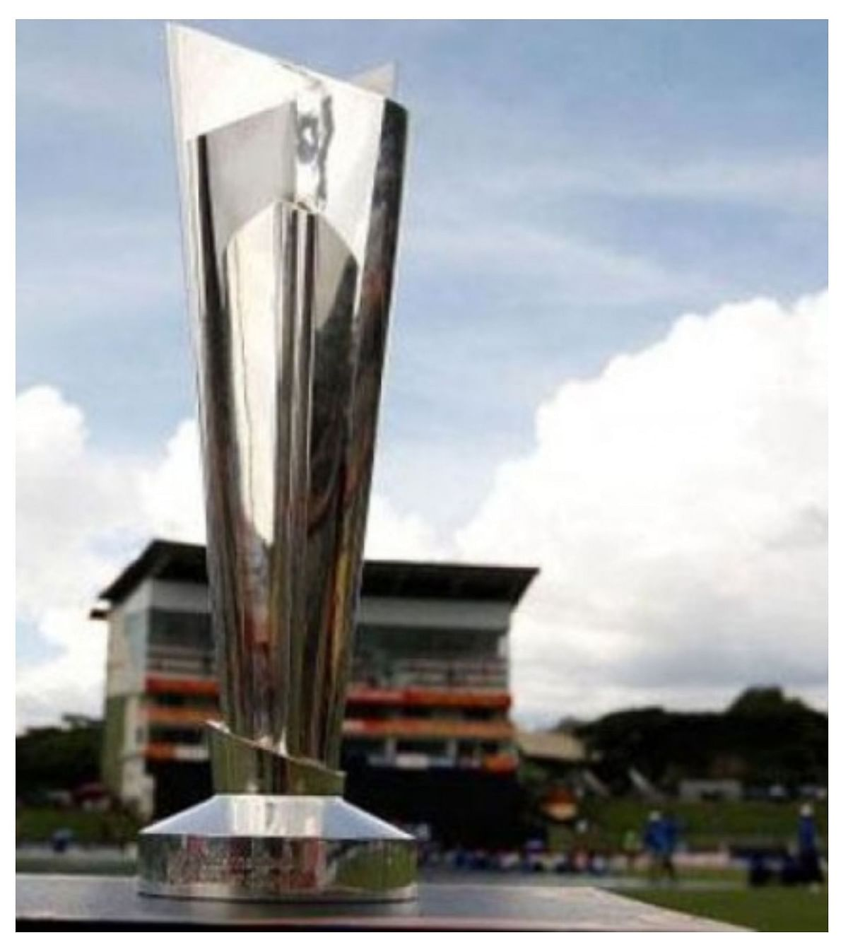 டி20 உலகக்கோப்பை