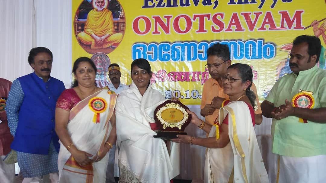 ஈழுவா மற்றும் தீயா சமூகத்தினர்
