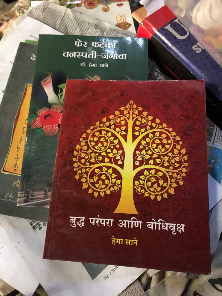 பௌத்தம் குறித்து மராத்திய மொழியில் அவர் எழுதிய நூல்