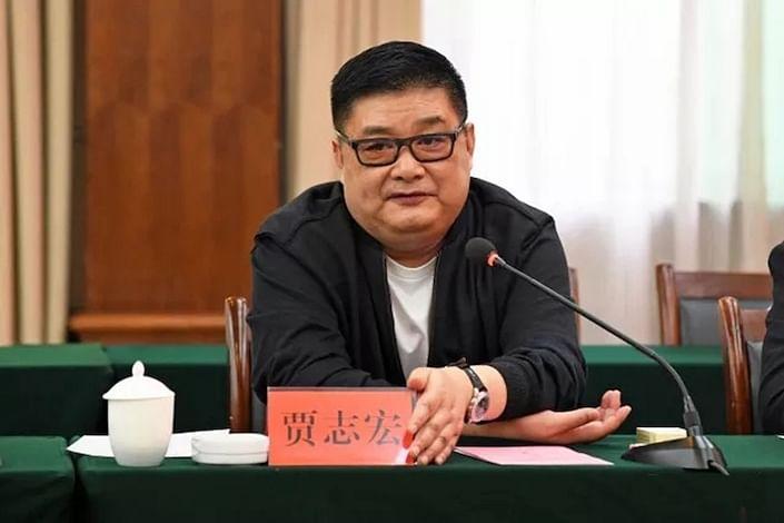 Kingold chairman Jia Zhihong