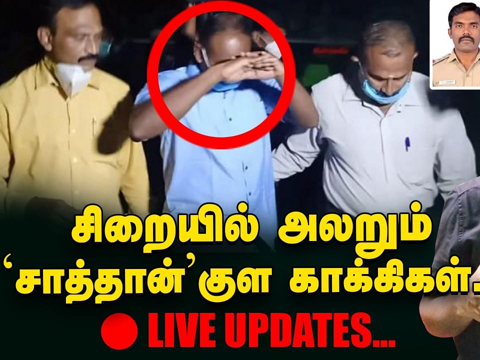 `Sathankulam முதல் Target தி.மு.க வரை...' 5 பரபரப்புகள்! | Elangovan Explains | Custodial Murder