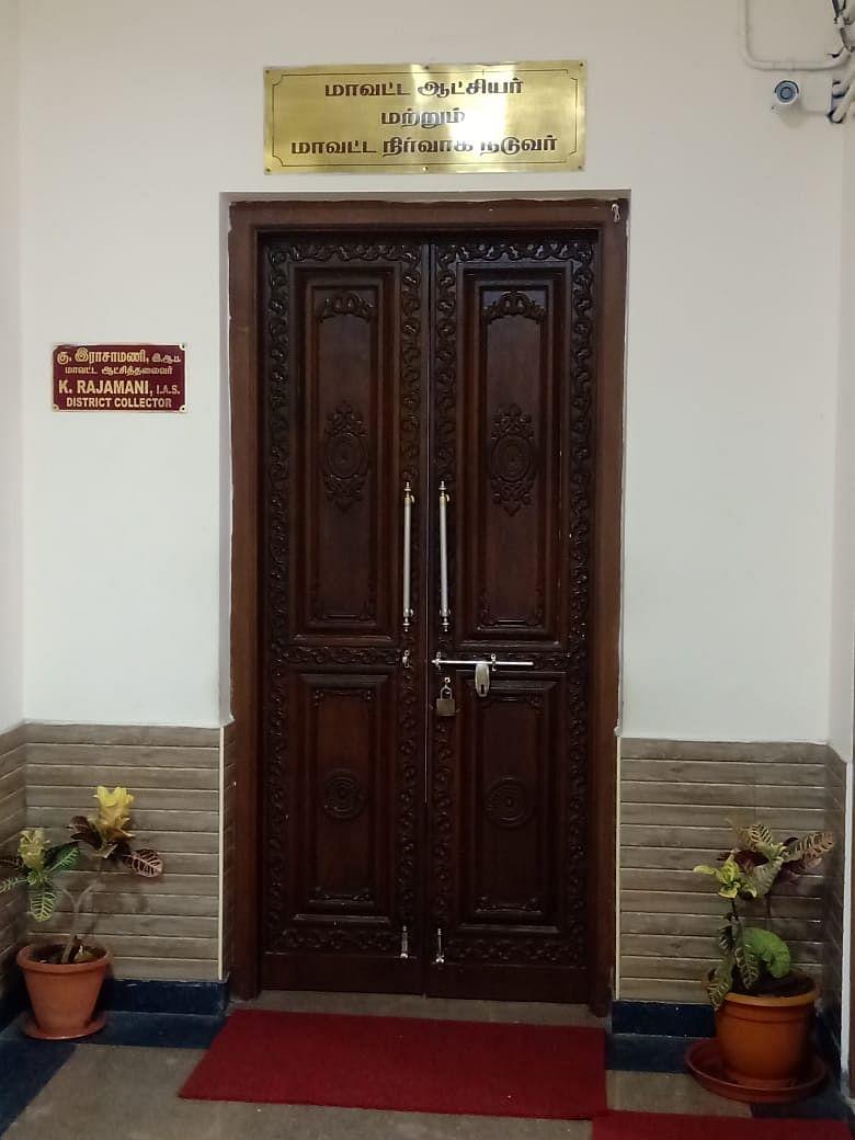 இராசாமணி