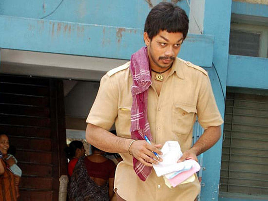Bharath in Nepali Movie