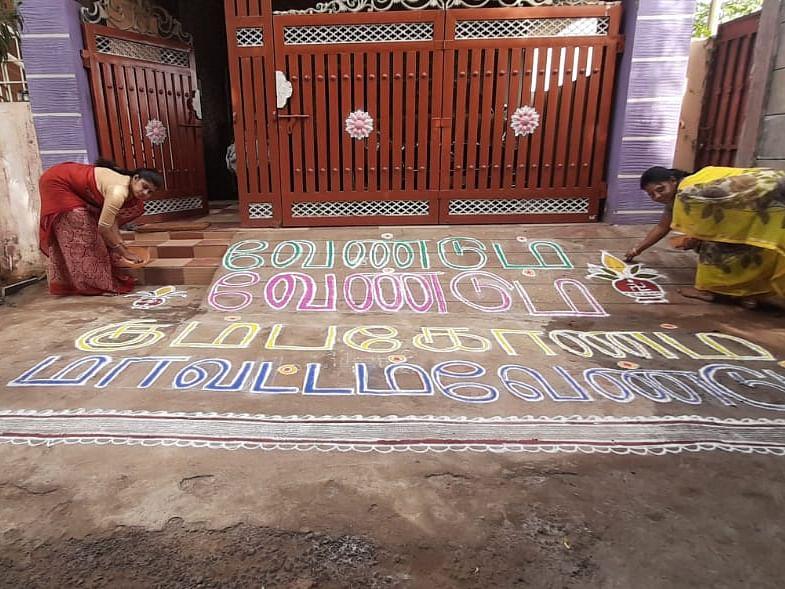 கும்பகோணம்:`எம்.ஜி.ஆருக்கு செய்கிற சிறப்பு!' - வலுக்கும் தனிமாவட்ட கோரிக்கை