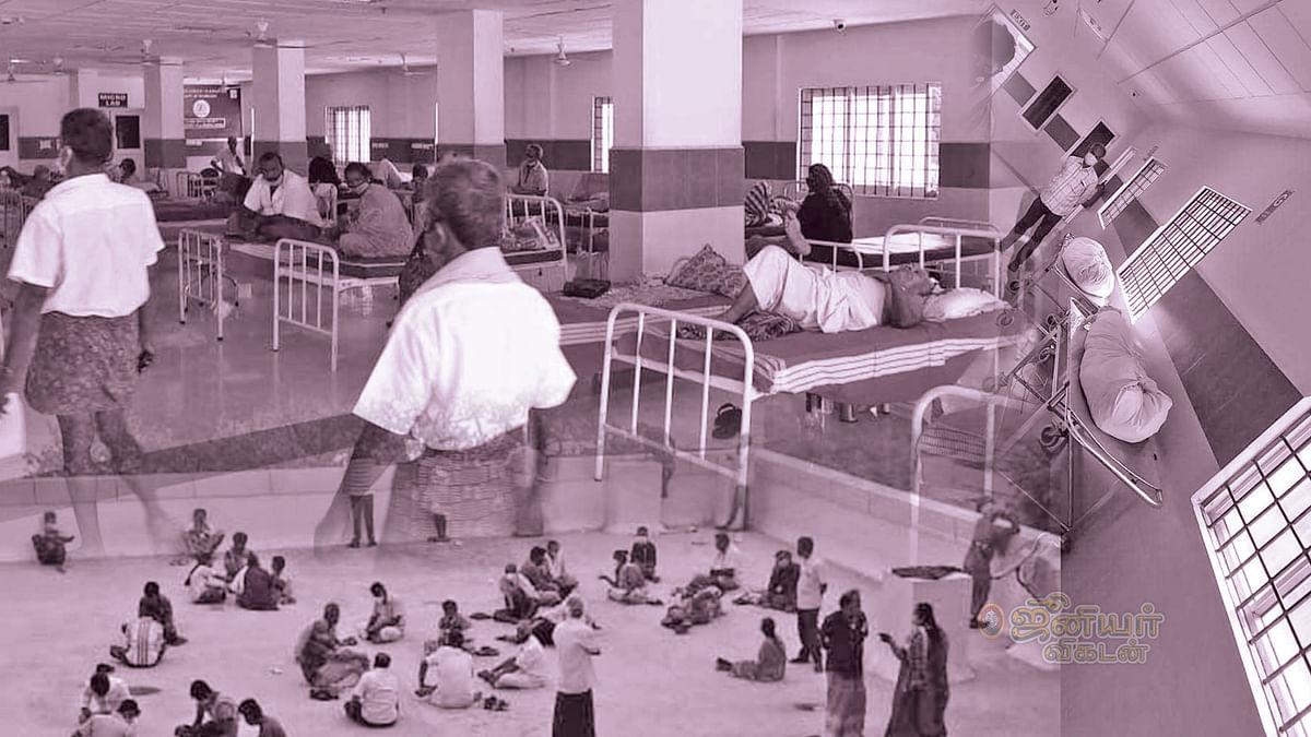 ஜூ.வி லைவ் ரிப்போர்ட்