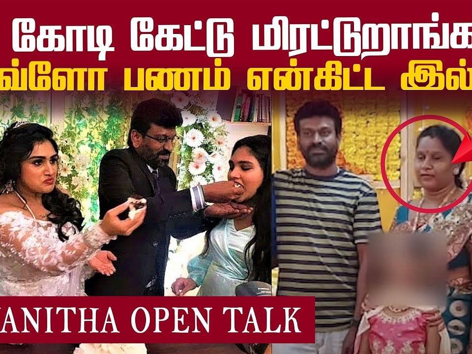 அவங்க பிரிஞ்சி 8 வருஷமாச்சு... ஆனால் இப்போ?  Vanitha Vijayakumar   Peter Paul