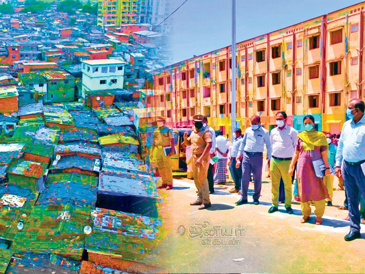 தாராவி, கண்ணகி நகர்