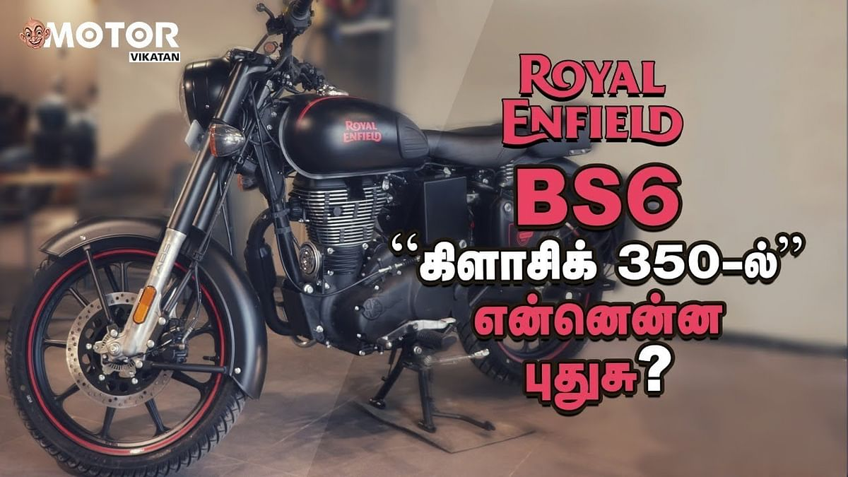 Royal Enfield BS6 Classic 350