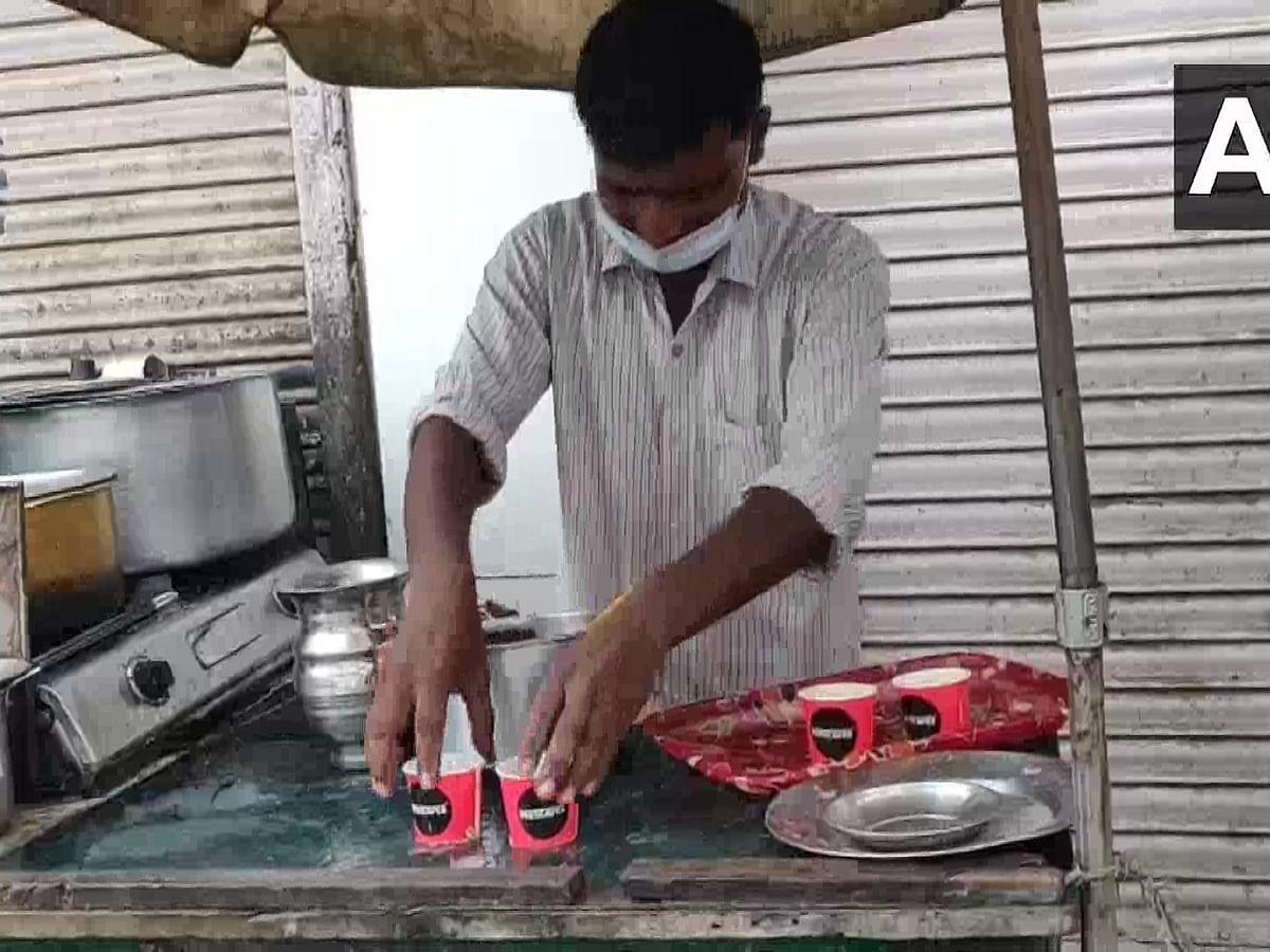 `மொதல்ல, 50 கோடி கடனைக் கட்டுங்க!' - லோன் கேட்ட டீக்கடைக்காரருக்கு அதிர்ச்சி கொடுத்த வங்கி