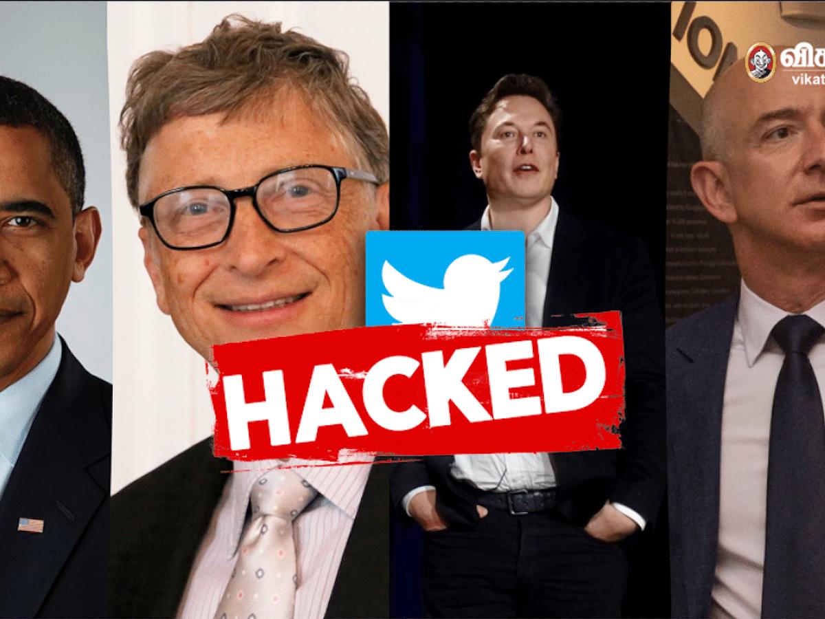 Twitter: ஒபாமா, பில் கேட்ஸ், எலான் மஸ்க்! - விட்டுவைக்காத ஹேக்கர்ஸ் #Hacked