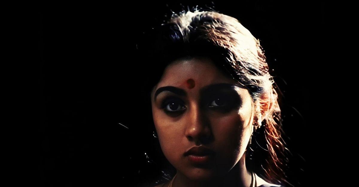 மெளன ராகம்