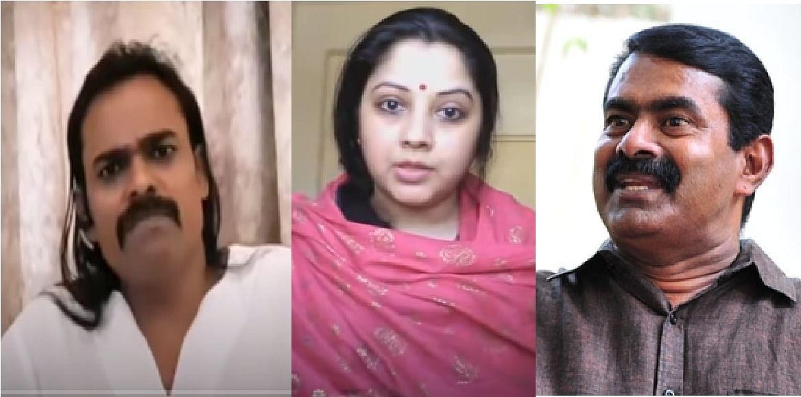 ஹரி நாடார் - விஜயலட்சுமி - சீமான்