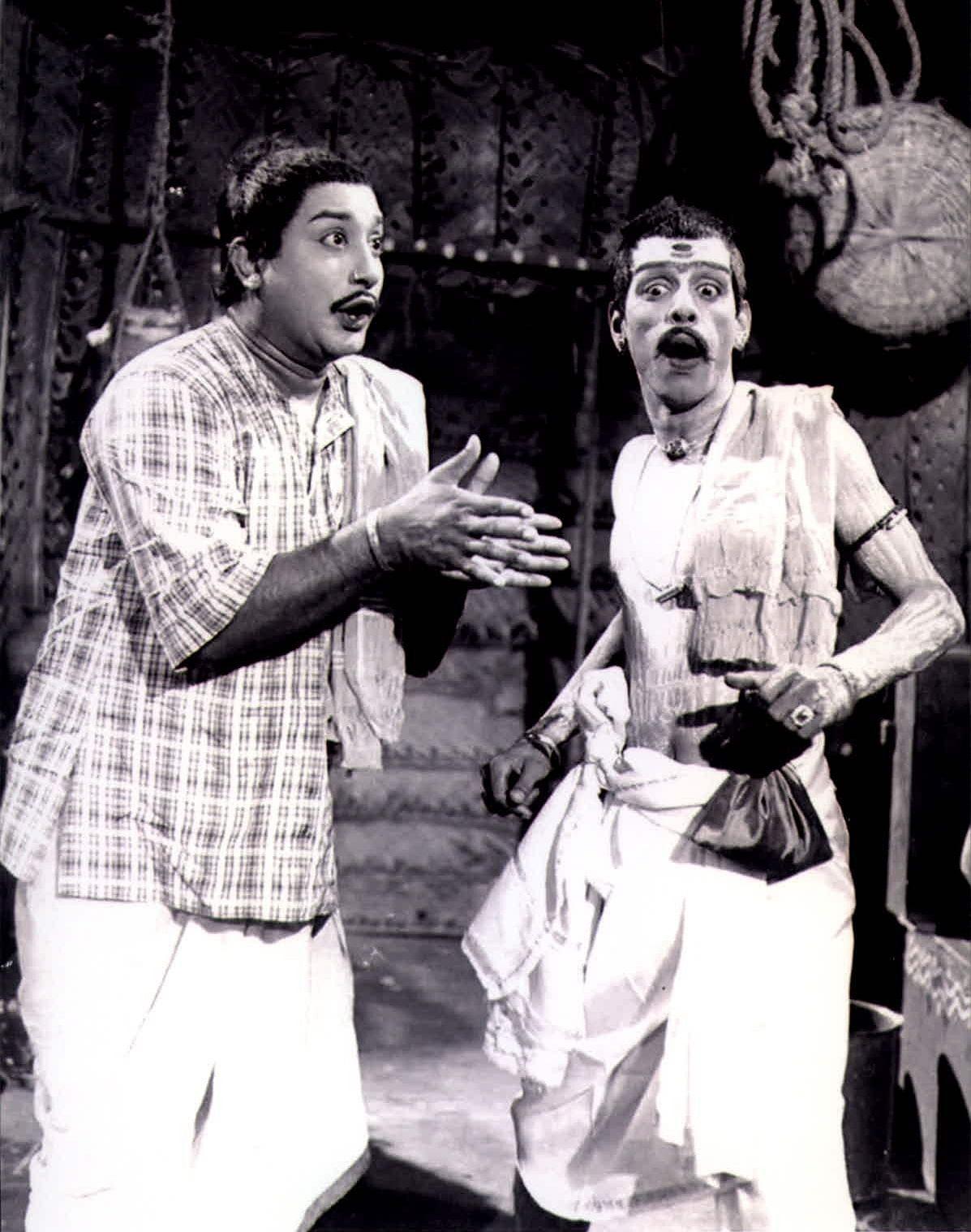 சிவாஜி கணேசன், நாகேஷ்