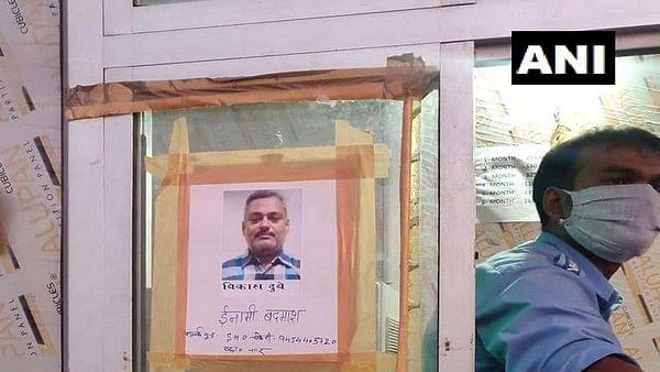 விகாஸ் தூபே