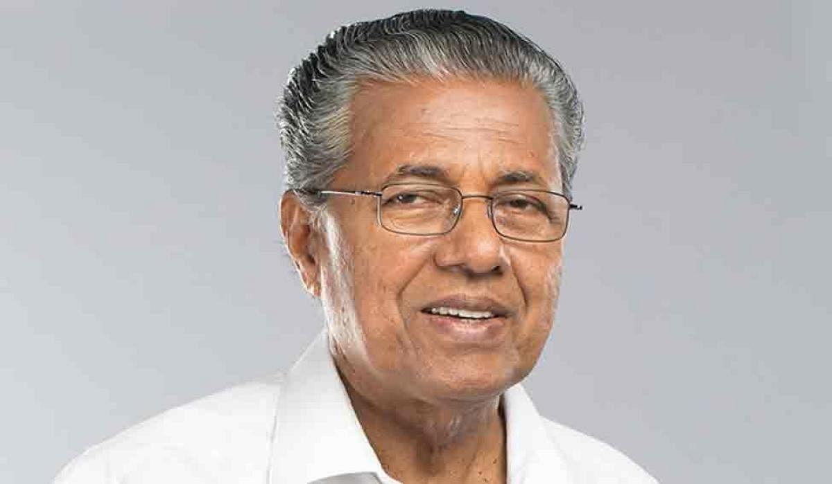 பினராயி விஜயன்