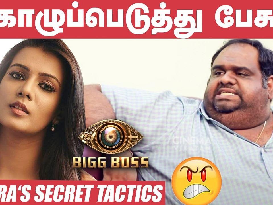 Bigg Boss Offer: Ravindran on Vijay Tv Secret in Picking Contestants | Meera Mithun