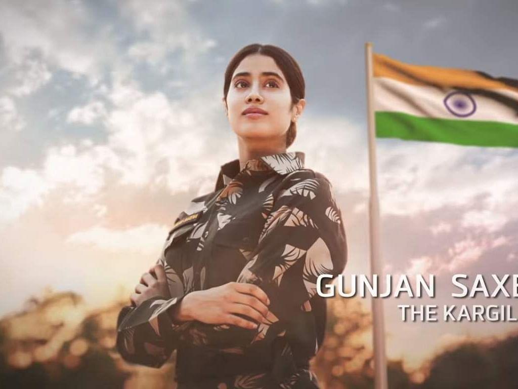 ஶ்ரீதேவி பொண்ணும் குன்ஜன் சக்ஸேனாவும் தடைகளைத்தாண்டி பறந்தார்களா... பறப்பார்களா?! #GunjanSaxena