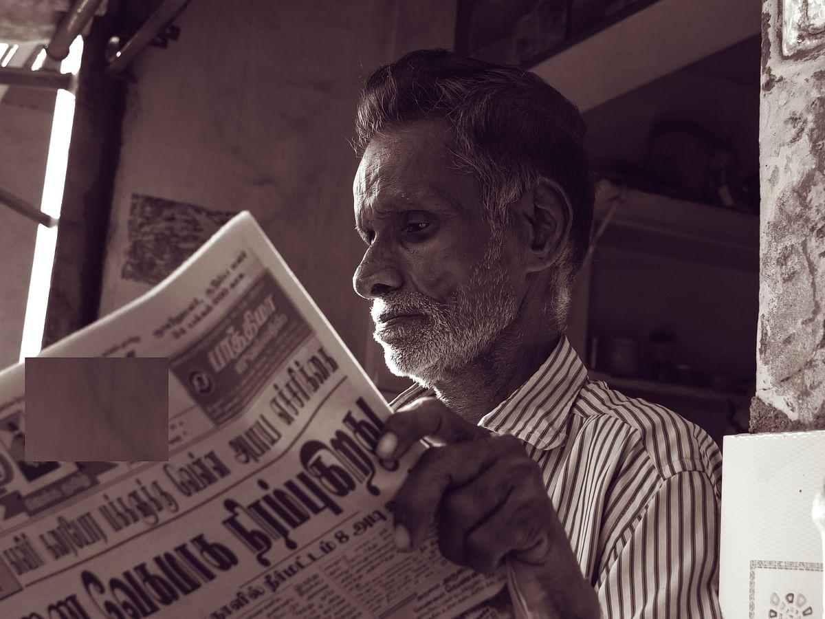 பொட்டலம் மடிக்கப்பட்ட பேப்பரால அரசு வேலை கெடச்சது! - நியூஸ் பேப்பர் தலைமுறையின் மெமரீஸ் #MyVikatan
